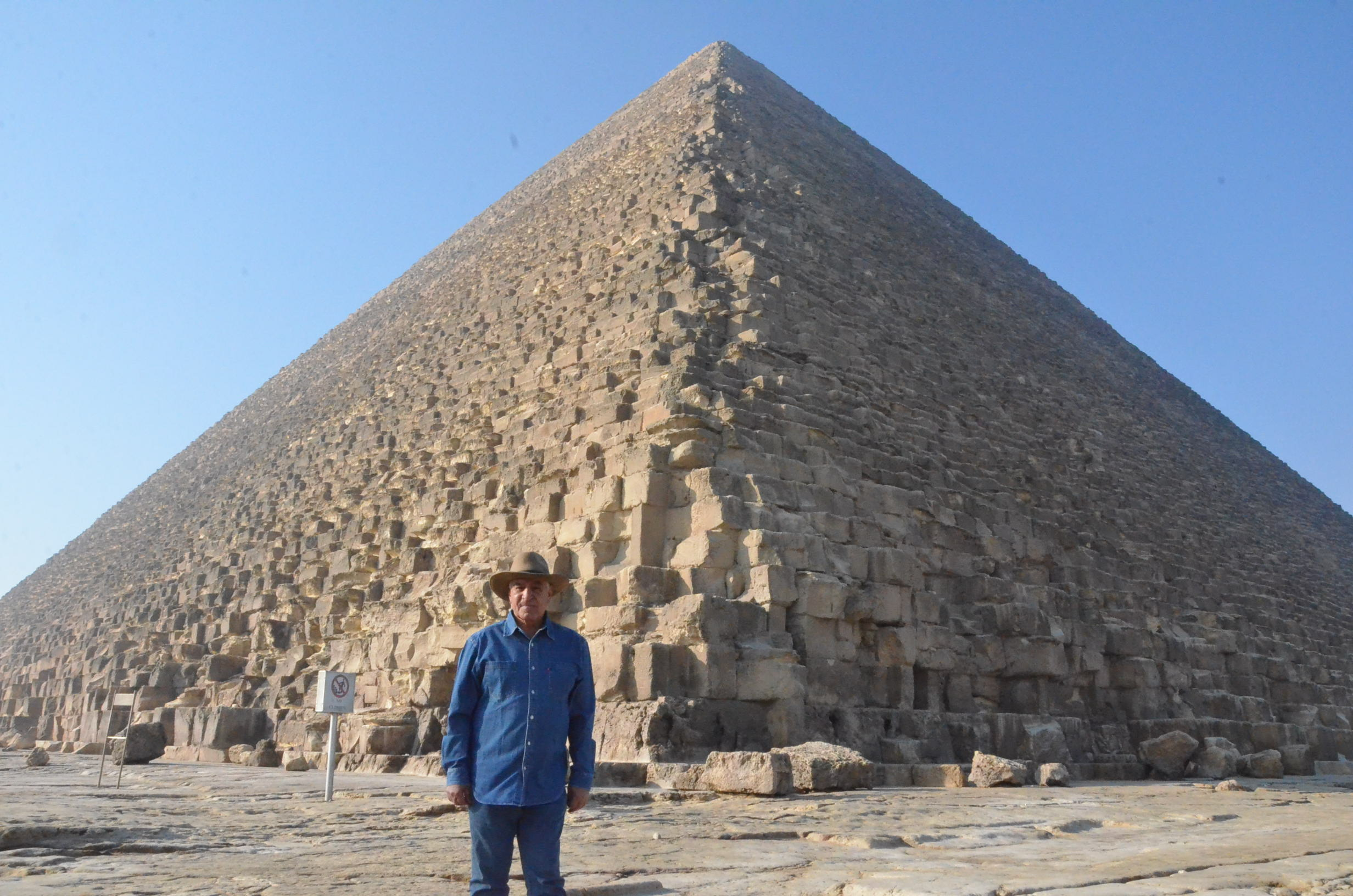 how tall is great pyramid
